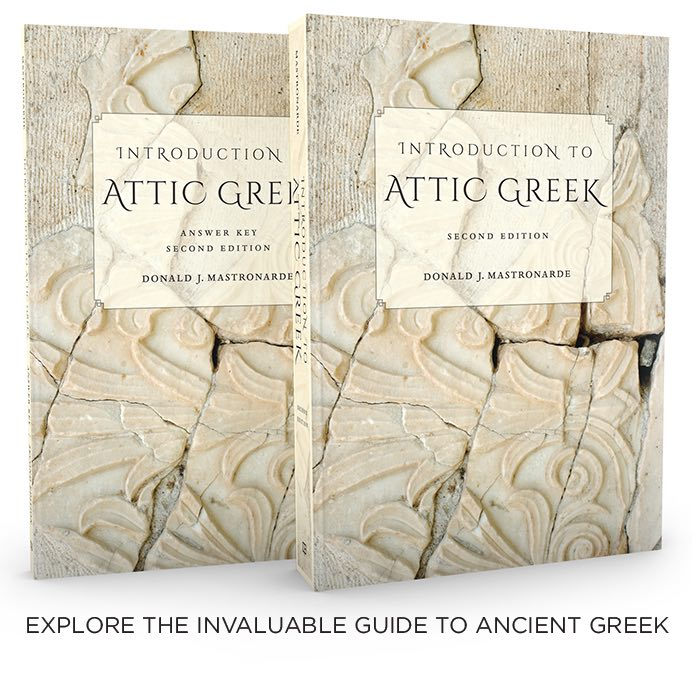 Introduction to Attic Greek by Donald J  Mastronarde