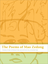 The Poems of Mao Zedong by Zedong Mao