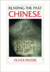 Chinese by Oliver Moore