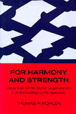 For Harmony and Strength by Thomas P. Rohlen