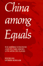 China Among Equals by Morris Rossabi