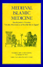 Medieval Islamic Medicine by Adil S. Gamal