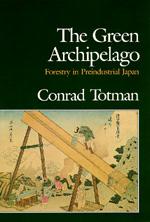 The Green Archipelago by Conrad Totman