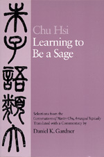 Learning to Be A Sage by Hsi Chu