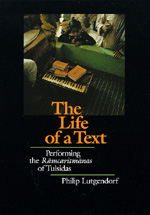The Life of a Text by Philip Lutgendorf