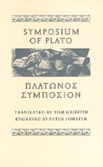 Symposium of Plato by Plato