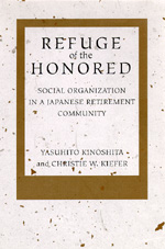 Refuge of the Honored by Yasuhito Kinoshita, Christie W. Kiefer