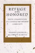 Refuge of the Honored by Yasuhito Kinoshita, Christie W. Kiefer
