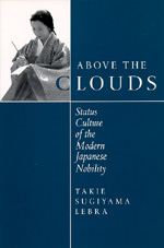 Above the Clouds by Takie Sugiyama Lebra