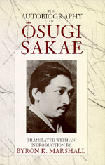 The Autobiography of Osugi Sakae by Sakae Osugi