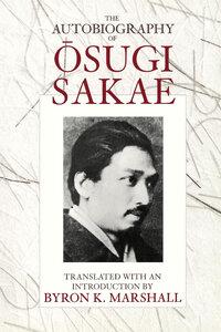 The Autobiography of Osugi Sakae by Sakae Osugi
