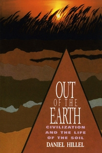 Out of the Earth by Daniel Hillel
