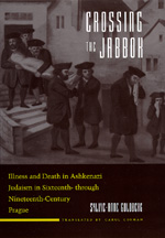 Crossing the Jabbok by Sylvie-Anne Goldberg