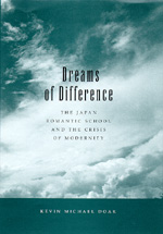 Dreams of Difference by Kevin Michael Doak
