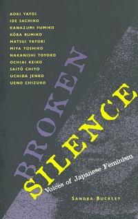 Broken Silence by Sandra Buckley