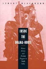 Inside the Drama-House by Stuart Blackburn