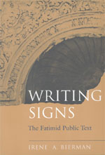 Writing Signs by Irene A. Bierman