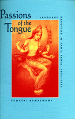 Passions of the Tongue by Sumathi Ramaswamy