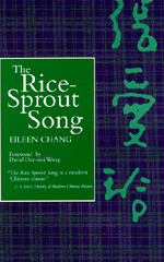The Rice Sprout Song by Eileen Chang