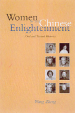 Women in the Chinese Enlightenment by Zheng Wang