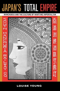 Japan's Total Empire by Louise Young