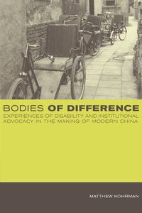 Bodies of Difference by Matthew Kohrman