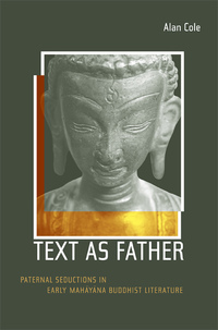 Text as Father by Alan Cole