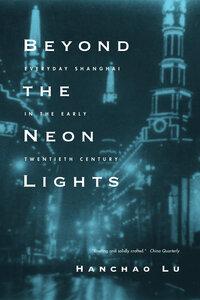 Beyond the Neon Lights by Hanchao Lu