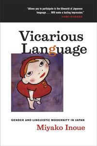 Vicarious Language by Miyako Inoue
