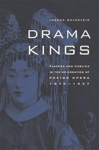 Drama Kings by Joshua Goldstein