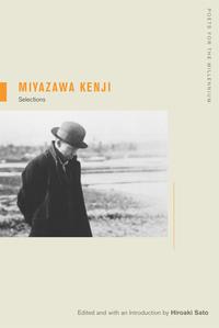 Miyazawa Kenji by Kenji Miyazawa, Hiroaki Sato