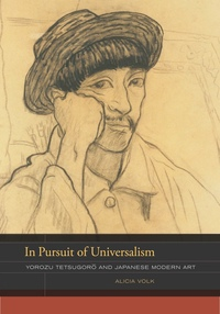In Pursuit of Universalism by Alicia Volk