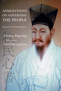 Admonitions on Governing the People by Yagyong Chong