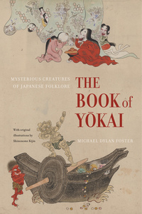 The Book of Yokai by Michael Dylan Foster