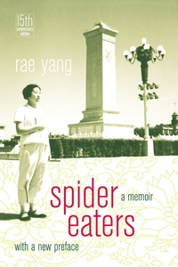 Spider Eaters by Rae Yang
