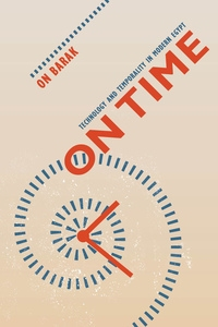 On Time by On Barak