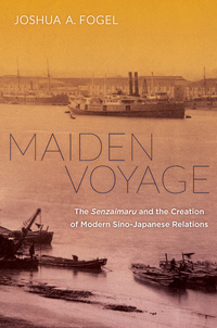 Maiden Voyage by Joshua A. Fogel