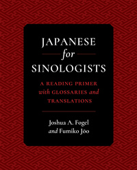 Japanese for Sinologists by Joshua A. Fogel