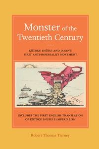 Monster of the Twentieth Century by Robert Thomas Tierney