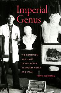 Imperial Genus by Travis Workman
