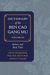 Dictionary of the Ben cao gang mu, Volume 3 Edited by Zheng Jinsheng, Nalini Kirk, Paul D. Buell