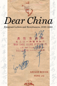 Dear China by Gregor Benton, Hong Liu
