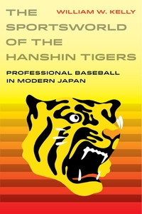 The Sportsworld of the Hanshin Tigers by William W. Kelly