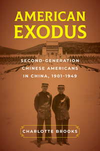 American Exodus by Charlotte Brooks