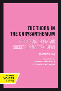 The Thorn in the Chrysanthemum by Mamoru Iga