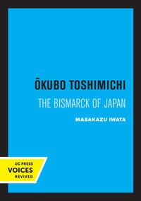 Okubo Toshimichi by Masakazu Iwata
