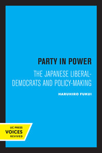 Party in Power by Haruhiro Fukui