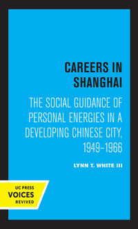 Careers in Shanghai by Lynn T. White III