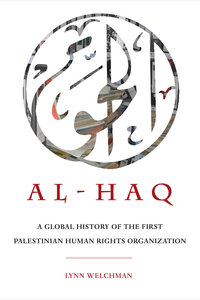 Al-Haq by Lynn Welchman