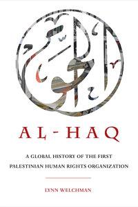 Al-Haq by Lynn Welchman